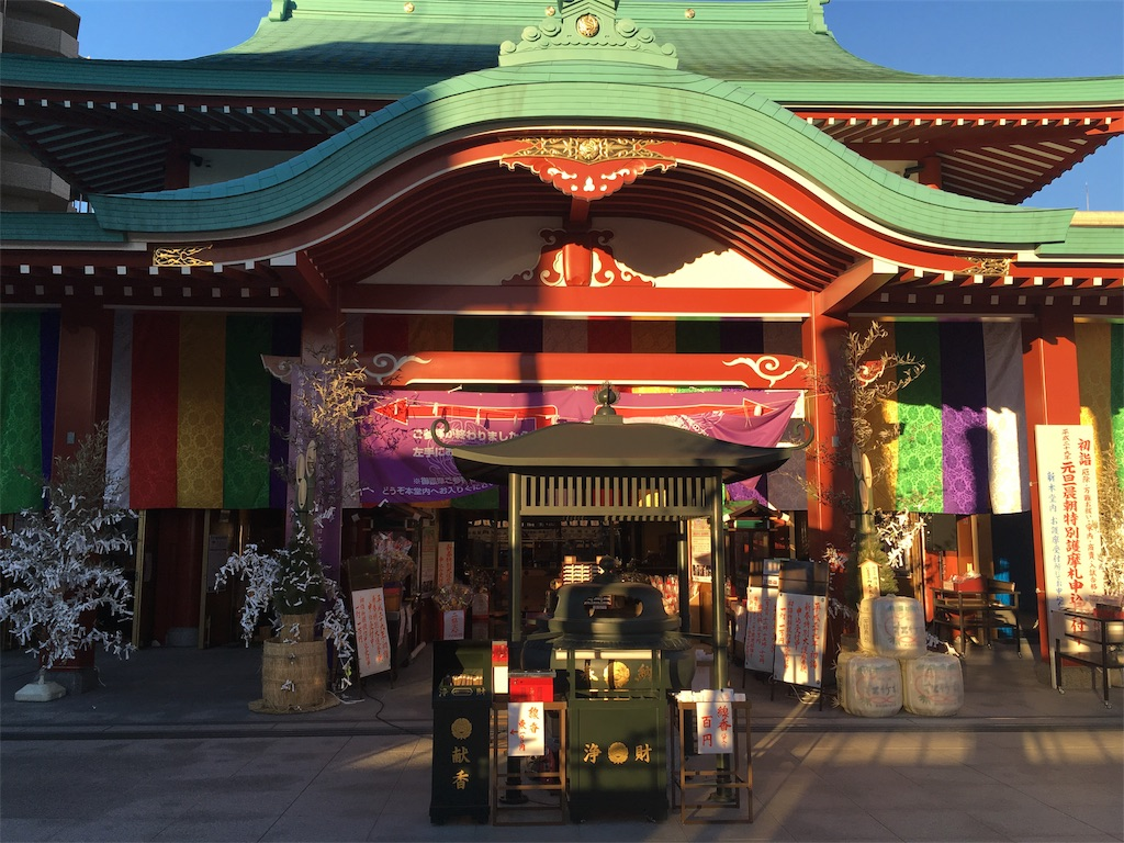 f:id:neutrallife-seitaikawamoto:20170124155358j:image