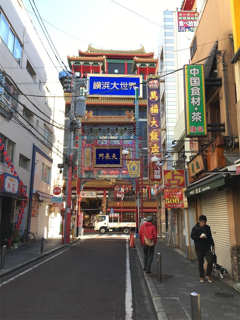 f:id:neutrallife-seitaikawamoto:20170124155829j:image