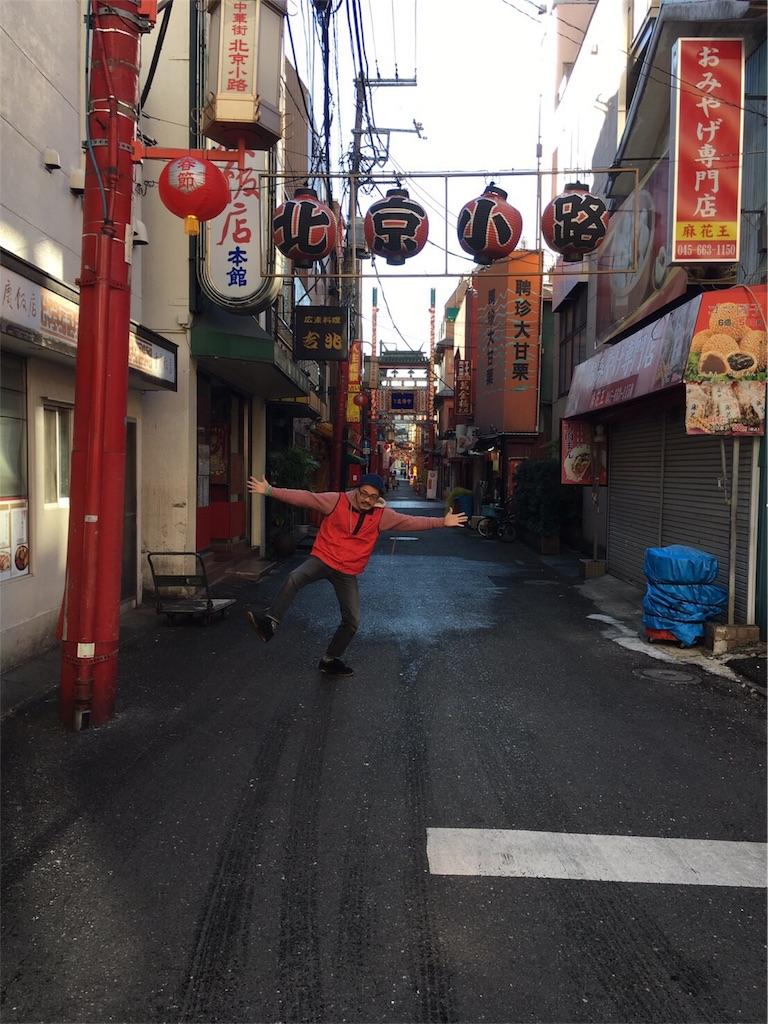 f:id:neutrallife-seitaikawamoto:20170124160645j:image