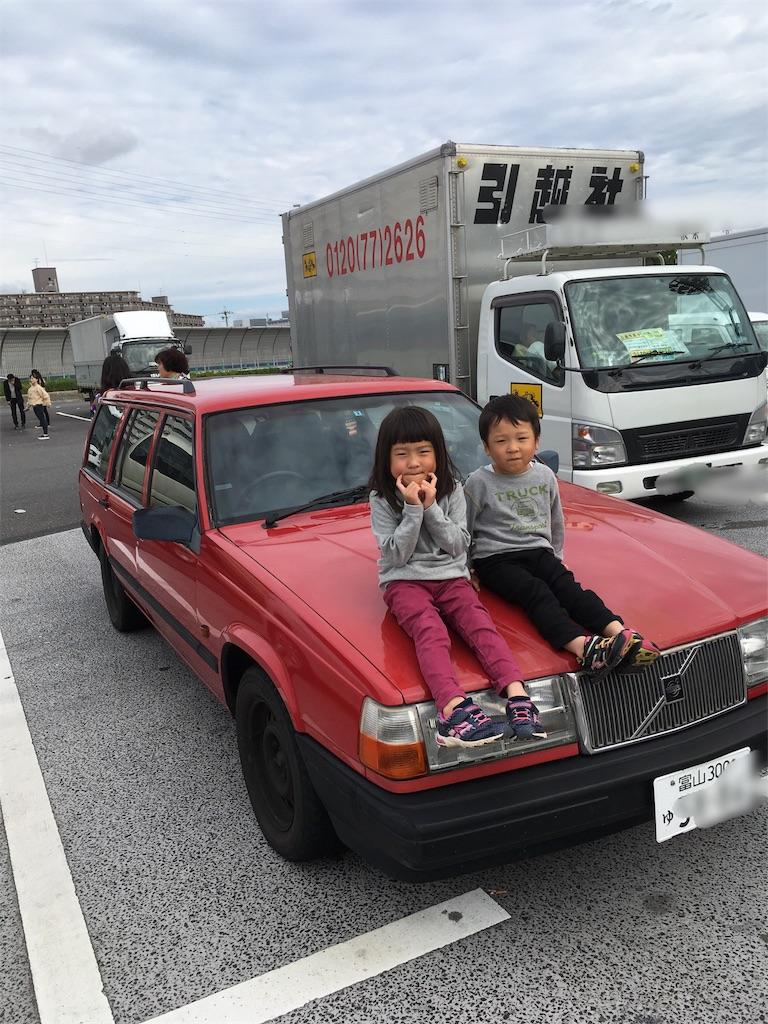 f:id:neutrallife-seitaikawamoto:20170319101204j:image