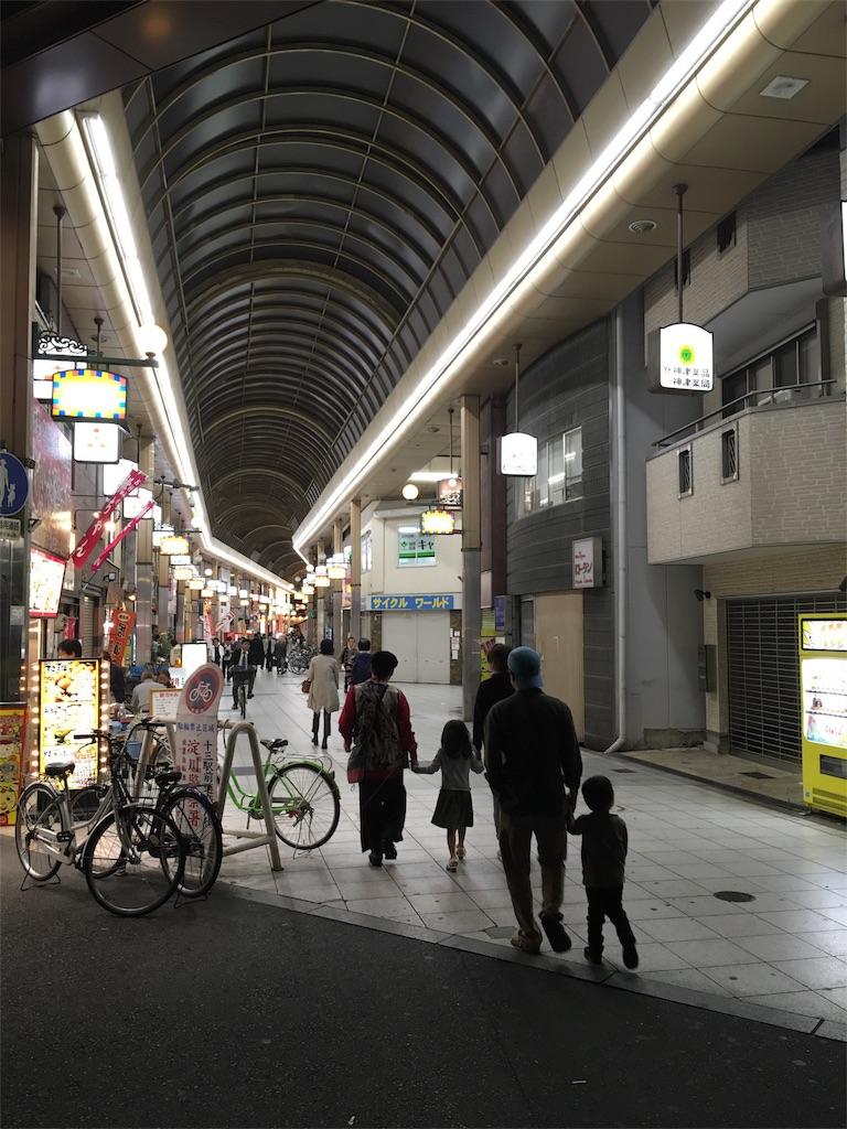 f:id:neutrallife-seitaikawamoto:20170320121513j:image