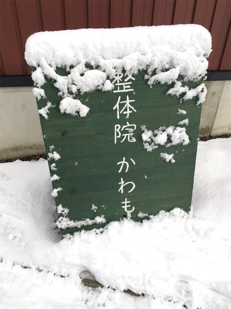 f:id:neutrallife-seitaikawamoto:20170326145934j:image