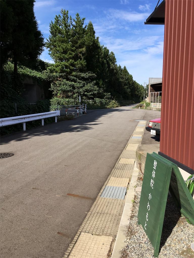 f:id:neutrallife-seitaikawamoto:20170326230955j:image