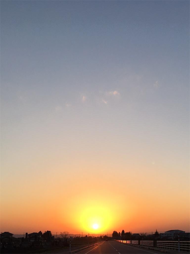 f:id:neutrallife-seitaikawamoto:20170413183617j:image
