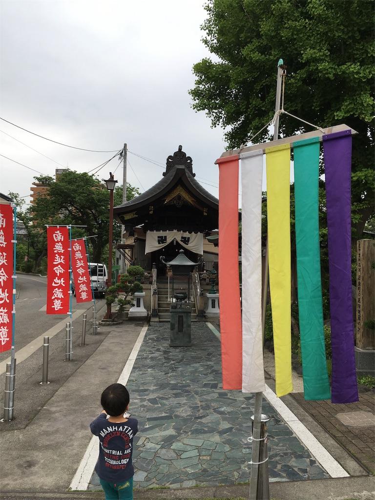 f:id:neutrallife-seitaikawamoto:20170514190048j:image