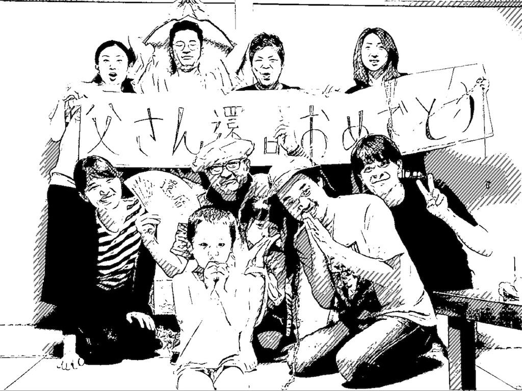 f:id:neutrallife-seitaikawamoto:20170825121614j:image