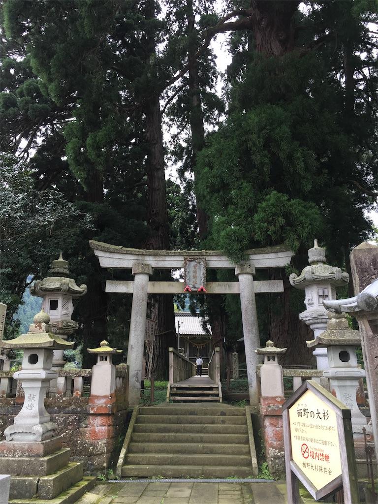 f:id:neutrallife-seitaikawamoto:20170825153320j:image