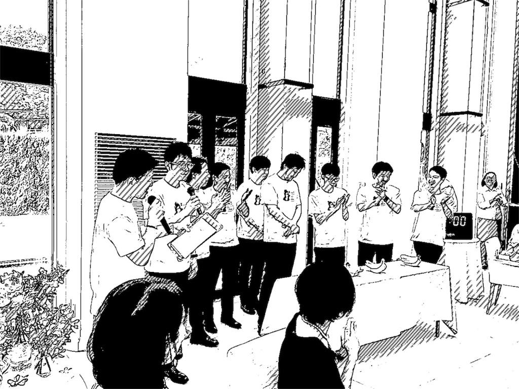 f:id:neutrallife-seitaikawamoto:20170915124447j:image