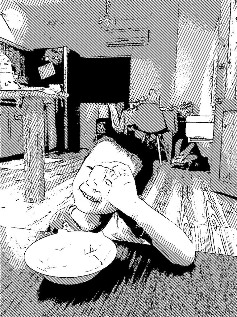 f:id:neutrallife-seitaikawamoto:20170922204220j:image