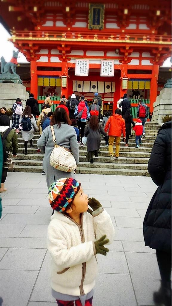 f:id:neutrallife-seitaikawamoto:20180101005412j:image