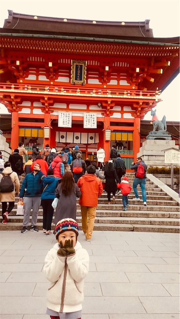f:id:neutrallife-seitaikawamoto:20180110092449j:image