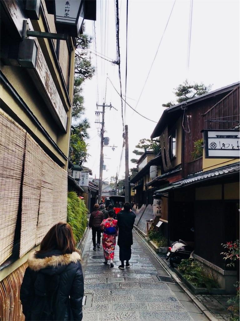 f:id:neutrallife-seitaikawamoto:20180110194327j:image