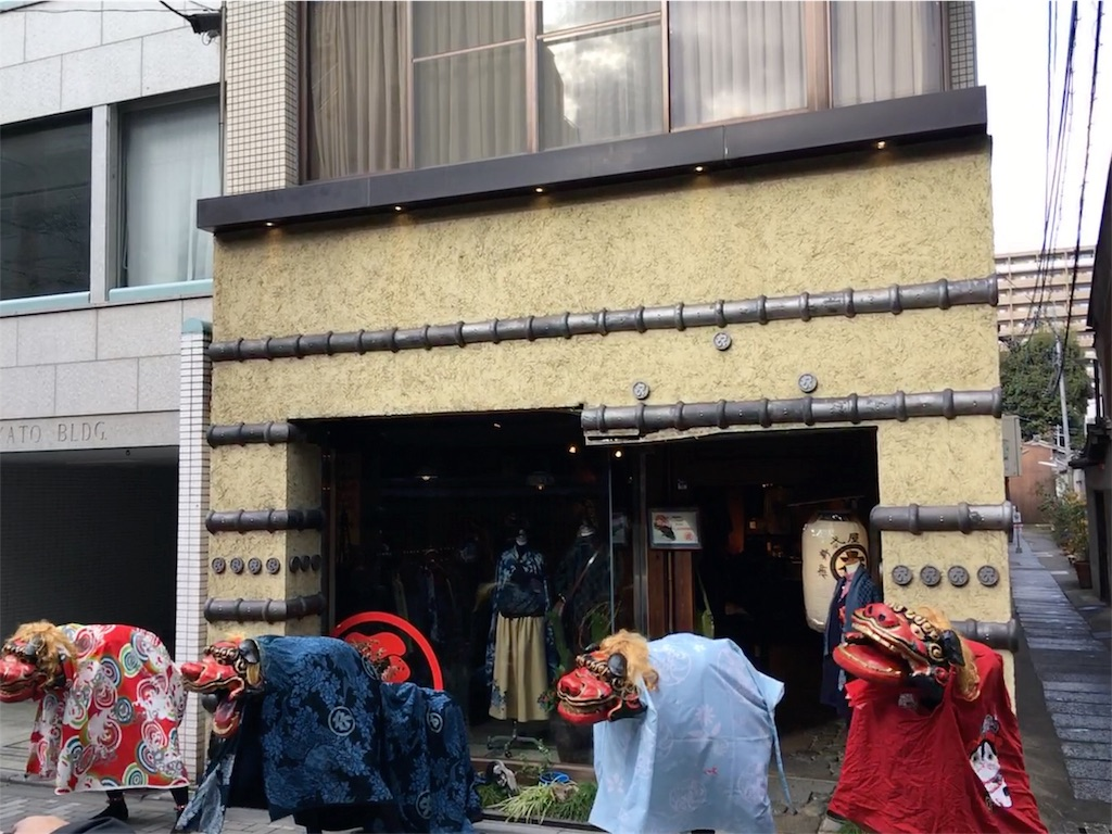 f:id:neutrallife-seitaikawamoto:20180110205831j:image