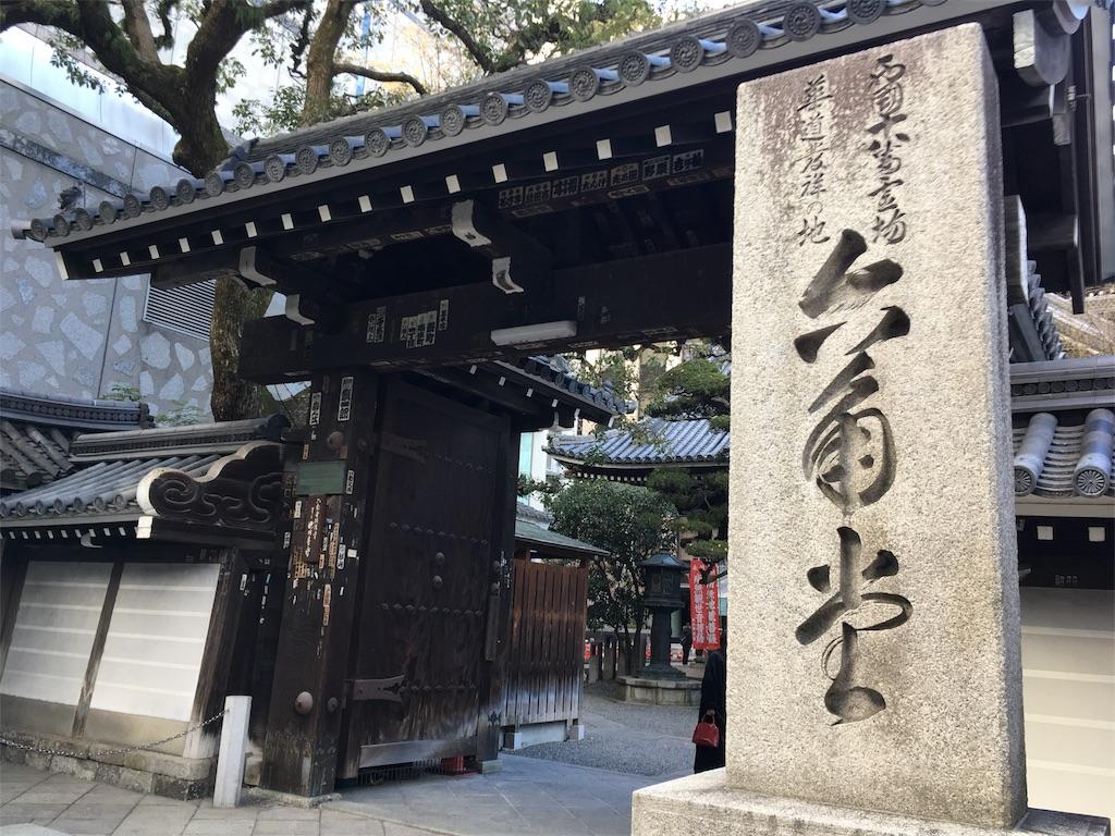 f:id:neutrallife-seitaikawamoto:20180110212218j:image