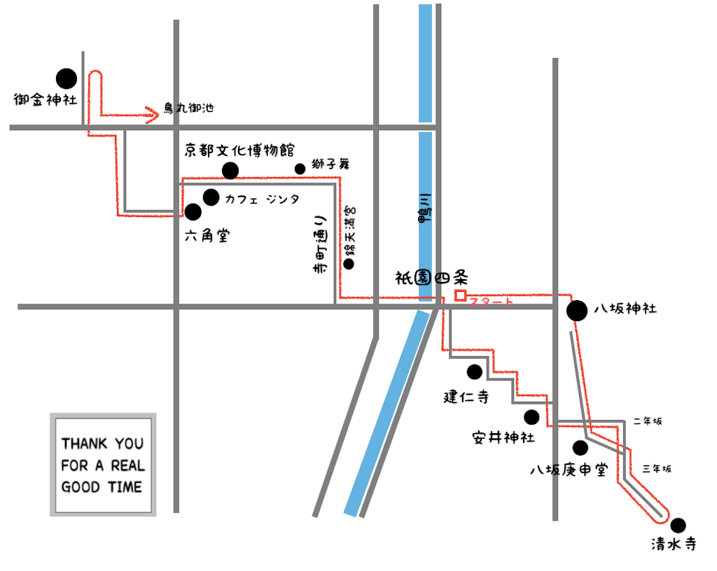f:id:neutrallife-seitaikawamoto:20180110212729p:image