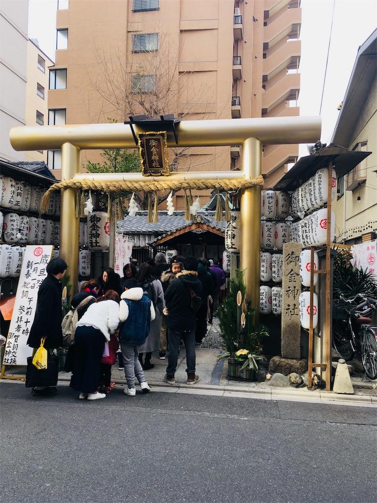 f:id:neutrallife-seitaikawamoto:20180110213702j:image