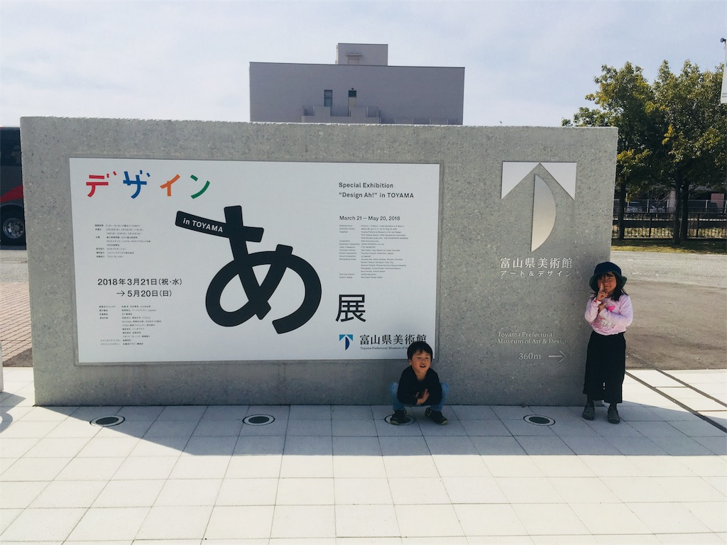 f:id:neutrallife-seitaikawamoto:20180318214853j:image
