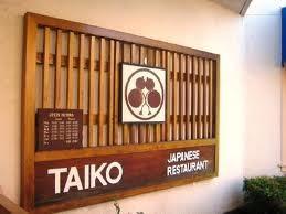 アーヴァインにある日本食レストラン太閤