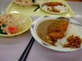 中央食堂のカツカレーとサラダ