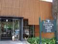 正門横の喫茶室「エルムの森」