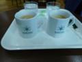 「エルム」で頂いたコーヒー