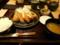 札幌和幸のとんかつ定食