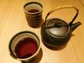 札幌和幸のお茶