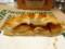 紀伊国屋のアップルパイ