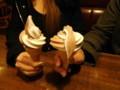 デザートのソフトクリーム