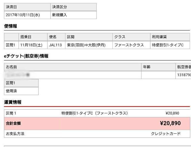 f:id:new-nagomi-view:20171128162710j:image