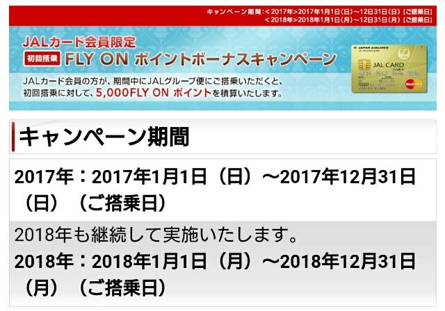 f:id:new-nagomi-view:20171201201033j:image