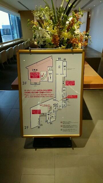 f:id:new-nagomi-view:20171203185835j:image