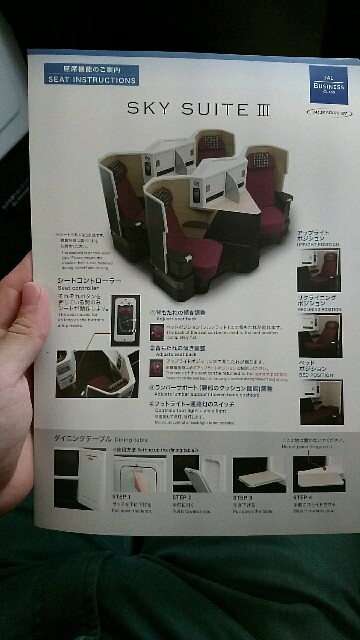 f:id:new-nagomi-view:20171207184812j:image