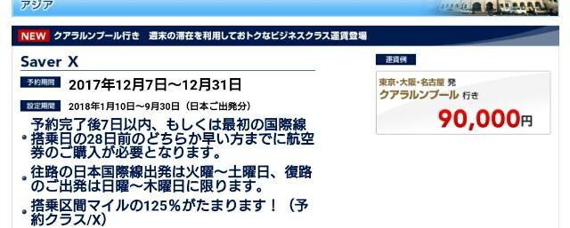 f:id:new-nagomi-view:20171211152733j:image