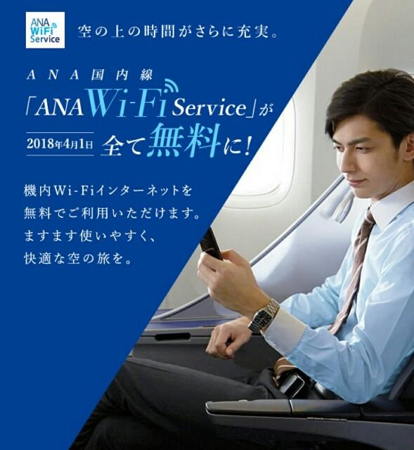 f:id:new-nagomi-view:20171221210440j:image