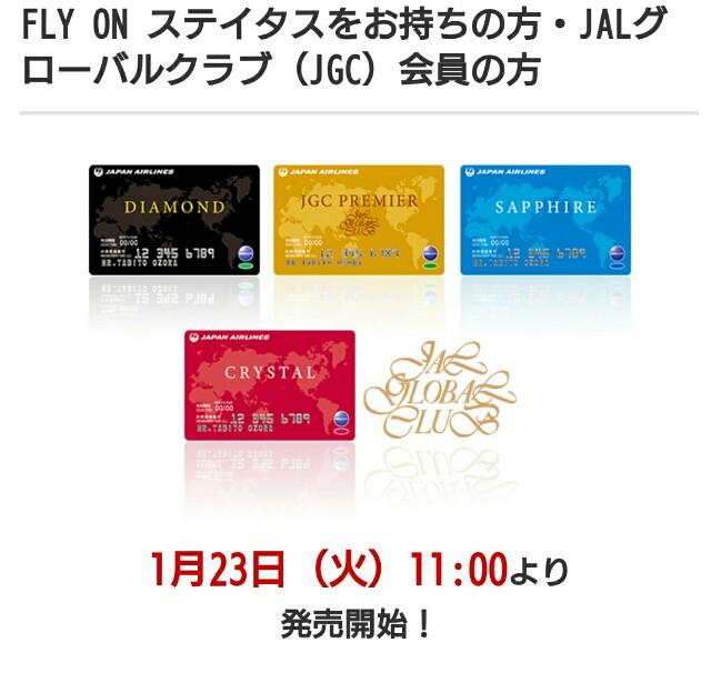 f:id:new-nagomi-view:20171225214512j:image