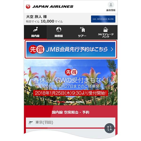 f:id:new-nagomi-view:20171225215117j:image