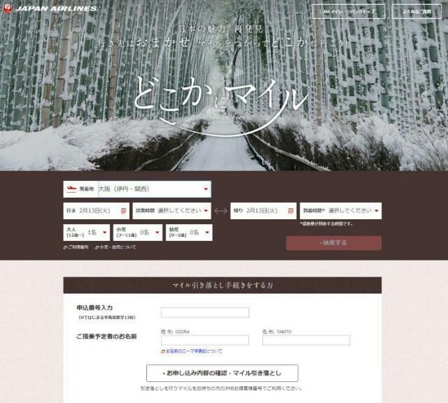 f:id:new-nagomi-view:20180211213922j:image