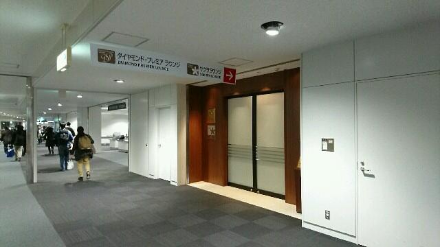 f:id:new-nagomi-view:20180222201534j:image