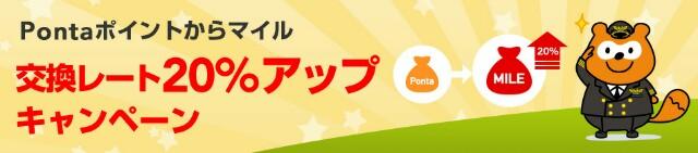 f:id:new-nagomi-view:20180301120623j:image