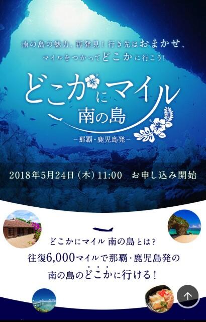 f:id:new-nagomi-view:20180419191405j:image