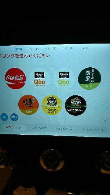 f:id:new-nagomi-view:20180501220811j:image