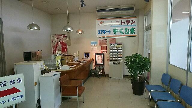 f:id:new-nagomi-view:20180514230932j:image