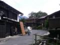 妻籠宿の町並み2