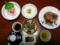 松代屋の夕食1