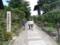 中山道入り口
