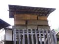 妻籠の高札場