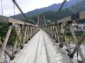南木曽・桃介橋2