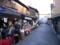菓子屋横丁2