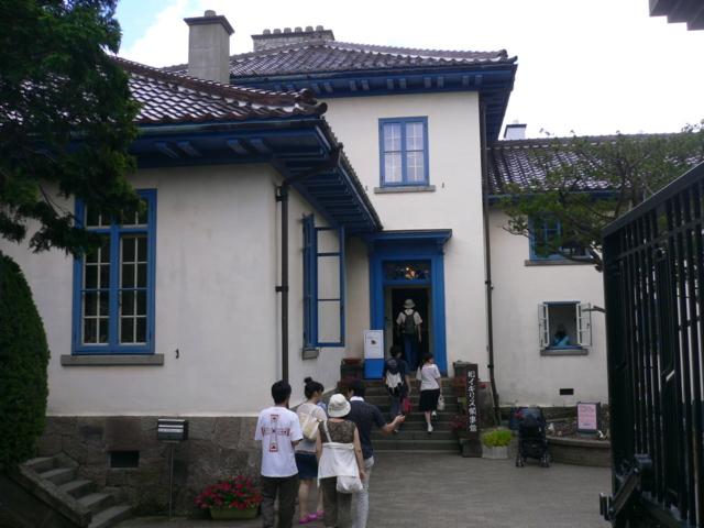 函館・旧イギリス領事館